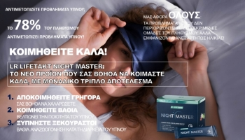 LR LIFETAKT night master